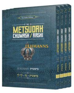 Metsudah Chumash/Rashi - Pocket Size, Slipcased Set - Bereishis