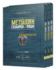 Metsudah Chumash/Rashi - Pocket Size, Slipcased Set - Vayikra