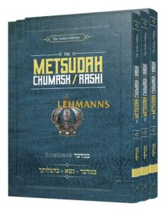 Metsudah Chumash/Rashi - Pocket Size, Slipcased Set - Bamidbar