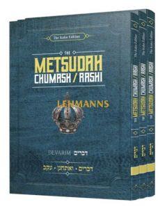 Metsudah Chumash/Rashi - Pocket Size, Slipcased Set - Devarim