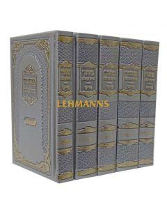 מחזור פירוש המילות אידיש בינוני פי.יו ה' כרכים בקופסא ישן ספרד כסףSilver