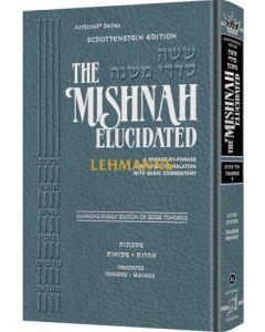 Schottenstein Edition Mishnah Elucidated Tohoros Vol. 7