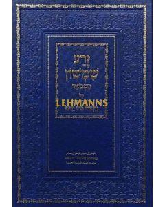 זרע שמשון המבואר - על אשת חיל וילקוט בית יעקב