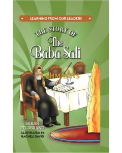 The Story Of The Baba Sali