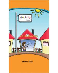 Shikufitzky Street 5
