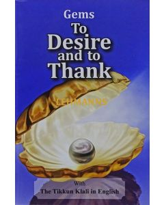 To Desire and to Thank - Pocket Size Paperback
