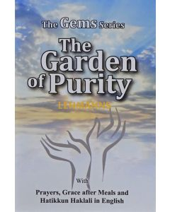 The Garden of Purity - Pocket Size Paperback
