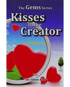 Kisses to the Creator - Pocket Size Paperback