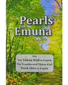 Pearls of Emuna - Pocket Size Paperback