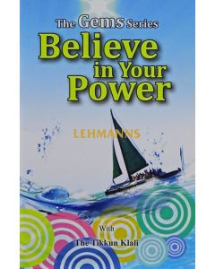 Believe in Your Power - Pocket Size Paperback