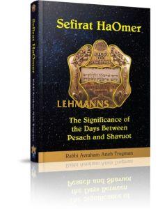 Sefirat HaOmer Paperback