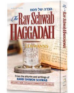 The Rav Schwab Haggadah