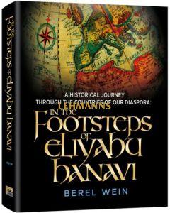 In The Footsteps of Eliyahu Hanavi