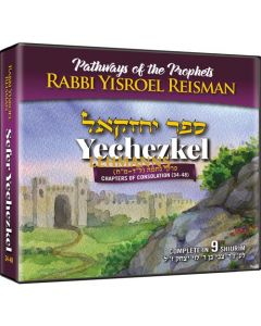 Yechezkel - 9 CD Set