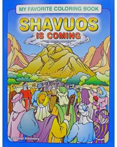 Shavuos is Coming - Colouring Book