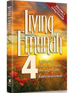Living Emunah Volume 4 - Pocket Size Hard Cover