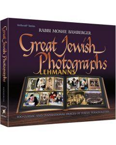 Great Jewish Photographs