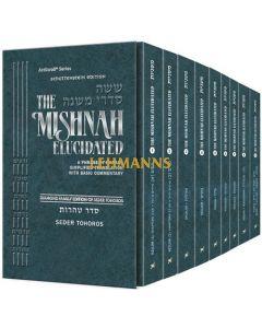Schottenstein Mishnah Elucidated Tohoros Personal Size 9 volume Set [Pocket Size Set]