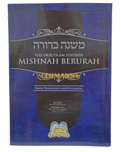 Ohr Olam Mishnah Berurah Large Paperback 3 (17) Chapters 321-336