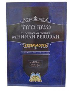 Ohr Olam Mishnah Berurah Large Paperback 3 (18) Chapters 337-344