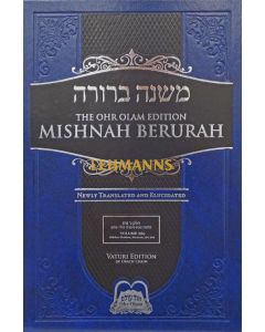 Ohr Olam Mishnah Berurah 3H - Small Simanim 334-344