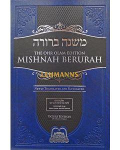 Ohr Olam Mishnah Berurah 5A - Large Simanim 429-446