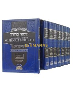 Ohr Olam Mishnah Berurah 3 Small 8 Volumes