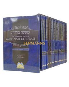 Ohr Olam Mishnah Berurah Large Paperback 3 18 Volumes