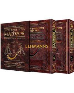 Sefard - Schottenstein Ed. Interlinear 2 Volume Machzor Set Pocket Size