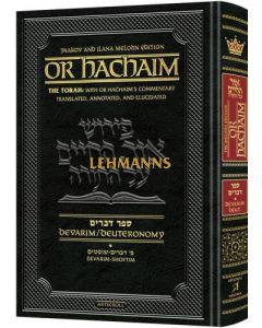 Or HaChaim Devarim / Deuteronomy Vol. 1: Devarim – Shoftim - Yaakov and Ilana Melohn Edition