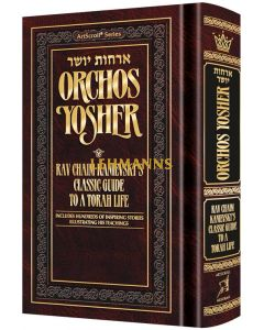 Orchos Yosher - Personal Size