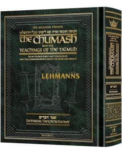 The Milstein Edition Chumash with the Teachings of the Talmud - Sefer Devarim