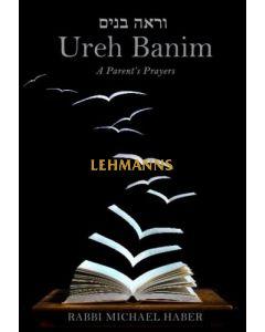 Ureh Banim: A Parent's Prayers