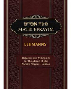 Metsudah Matei Efrayim