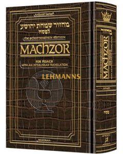 Schottenstein Interlinear Pesach Machzor Full Size Sefard - Alligator Leather