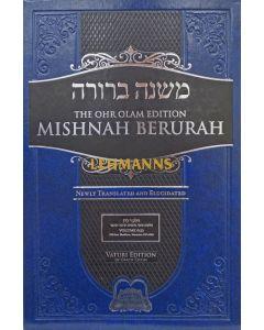 Ohr Olam Mishnah Berurah 6D - Small Simanim 625-644