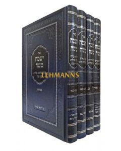 """ישמח משה על נ""""ך מועדים וש""""ס ד' כרכים"""