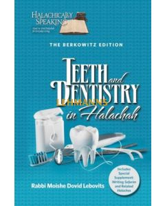 Teeth and Dentistry in Halachah