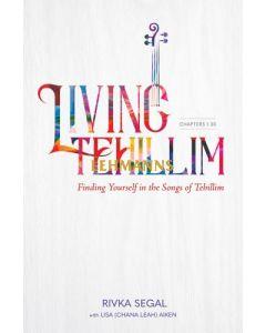 Living Tehillim