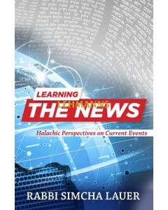 Learning The News