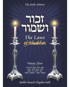 Zachor V'Shamor: The Laws of Shabbos, Vol. 3