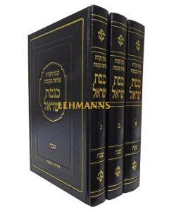 כנסת ישראל - שבת - קובץ הערות ומראה מקומות ג כרכים