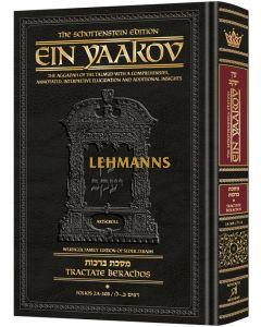 Schottenstein Ed Ein Yaakov [#01] - Berachos Vol 1 (2a-30b)