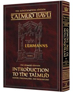 Introduction to the Talmud - English Compact Size