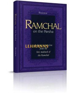 Ramchal on the Parsha - Bamidbar