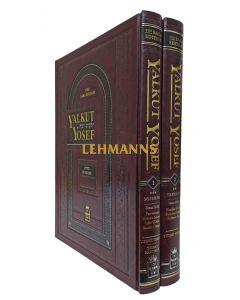 Yalkut Yosef - Tefillin/Soferim 2 Volumes