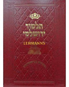 ירושלמי עם פירוש קב ונקי/אור יעקב/ארץ הצבי - מעשרות/מעשר שני/חלה