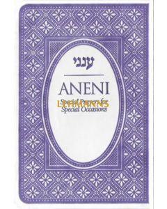 Aneni Simcha Edition - Purple Flexible