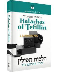 Halachos of Tefillin: Student Edition PaperBack