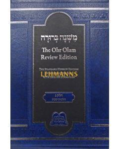 Ohr Olam Mishnah Berurah 3 - Small 242-344 Review